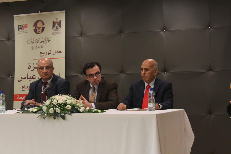 Ihsan Abbas Awards Ceremony Held at Yasser Arafat Museum