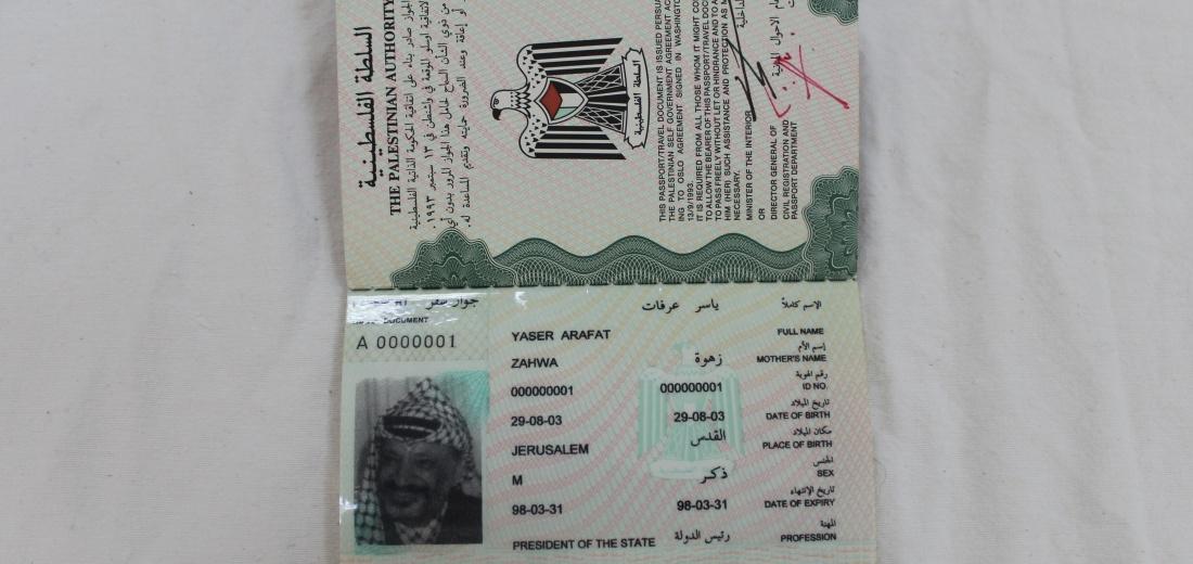 جواز سفر ياسر عرفات