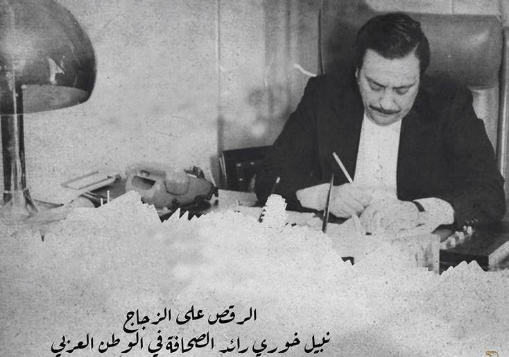متحف ياسر عرفات يستضيف إطلاق العرض الأول لفيلم