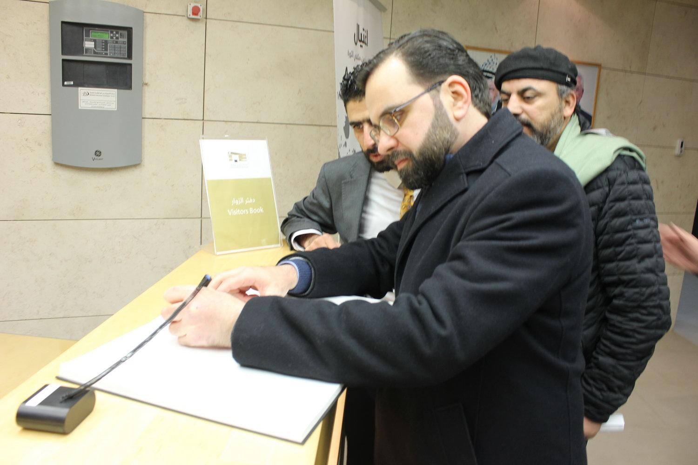 ما كتبه د. ايهاب بسيسو عن معرض