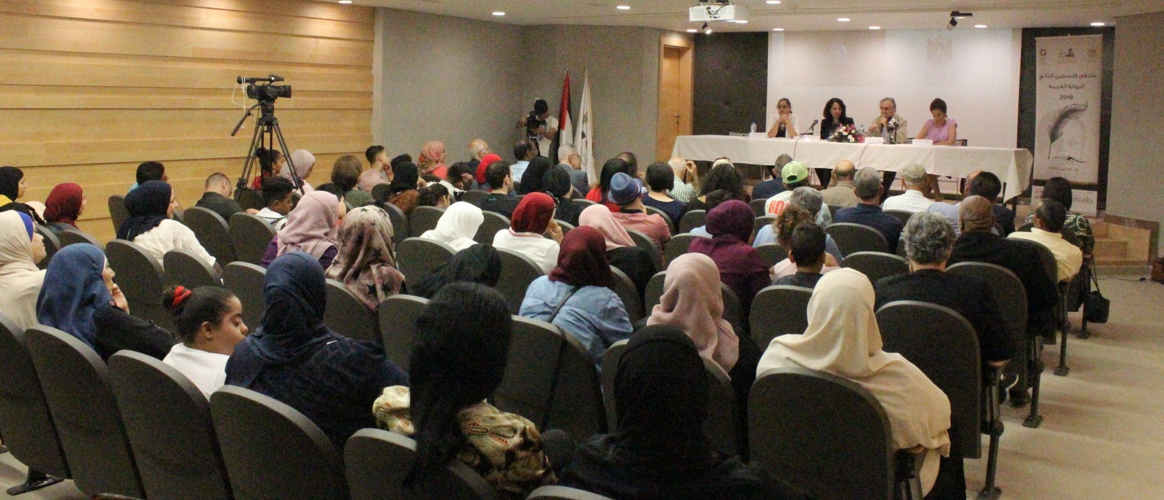 ملتقى فلسطين الثاني للرواية العربية 2019 في متحف ياسر عرفات بيومه الثالث