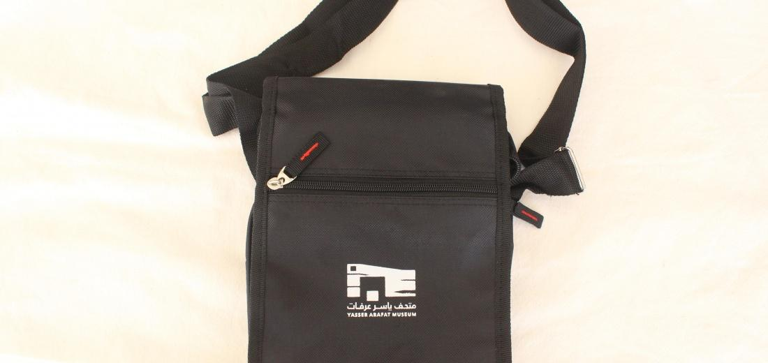 Bag with Museum Logo