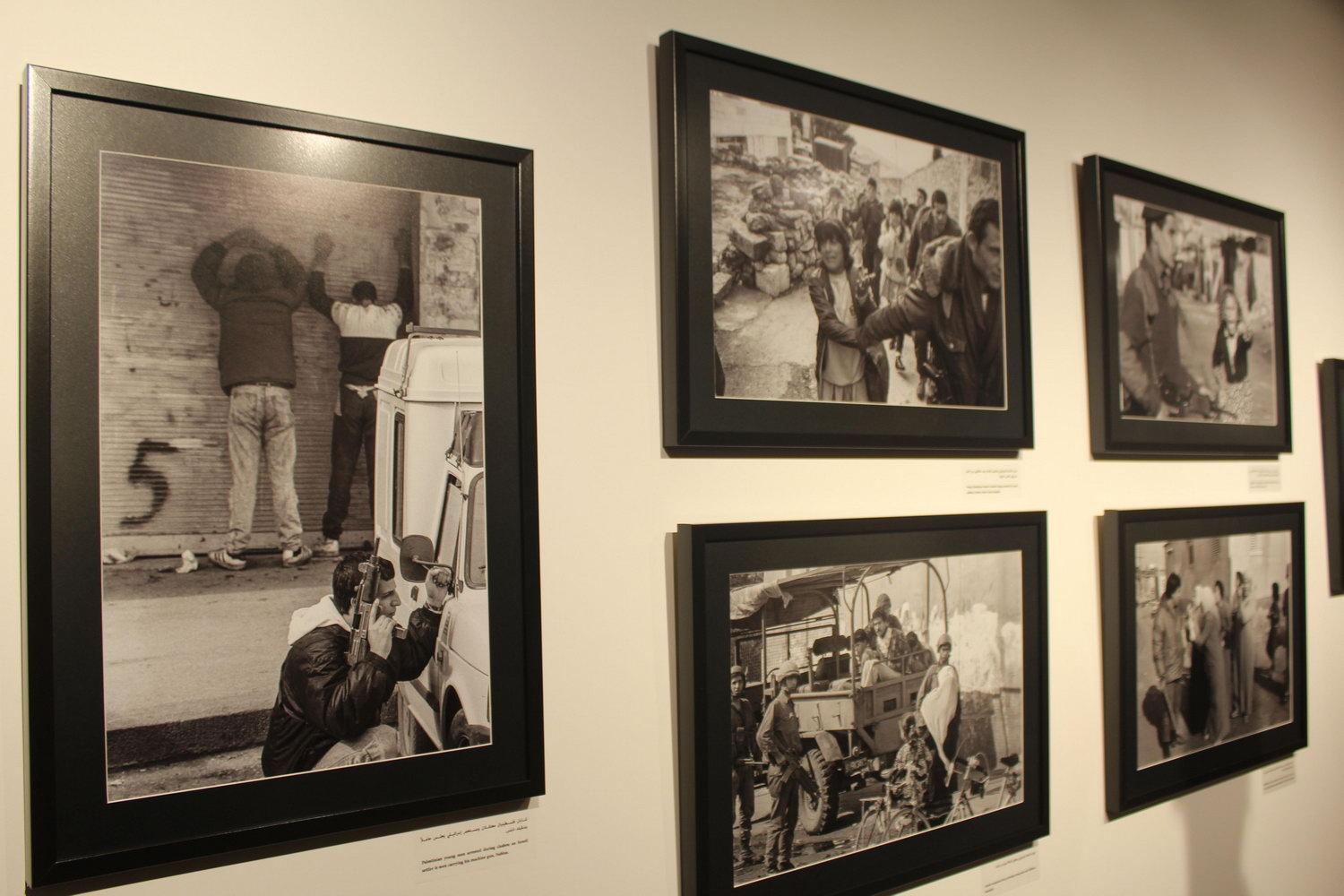 """The Opening of the Exhibition """"Intifada"""" at Yasser Arafat Museum"""