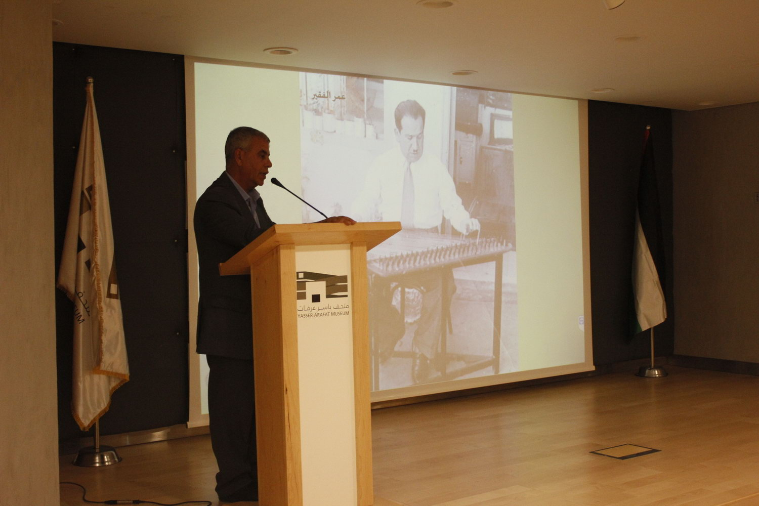 """Yasser Arafat Museum Hosts Lecture, """"Our Lost Voices"""""""