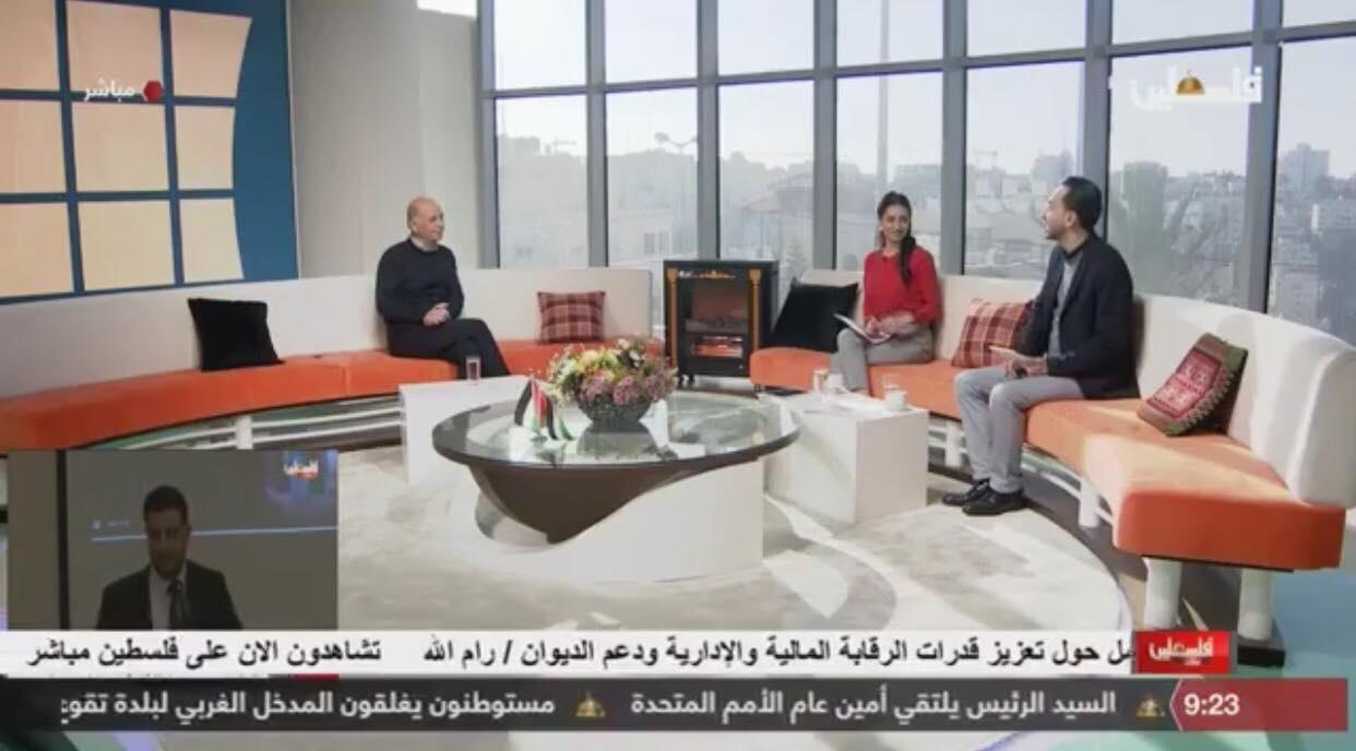 لقاء مدير متحف ياسر عرفات محمد حلايقة ببرنامج فلسطين هذا الصباح، والحديث عن معرض